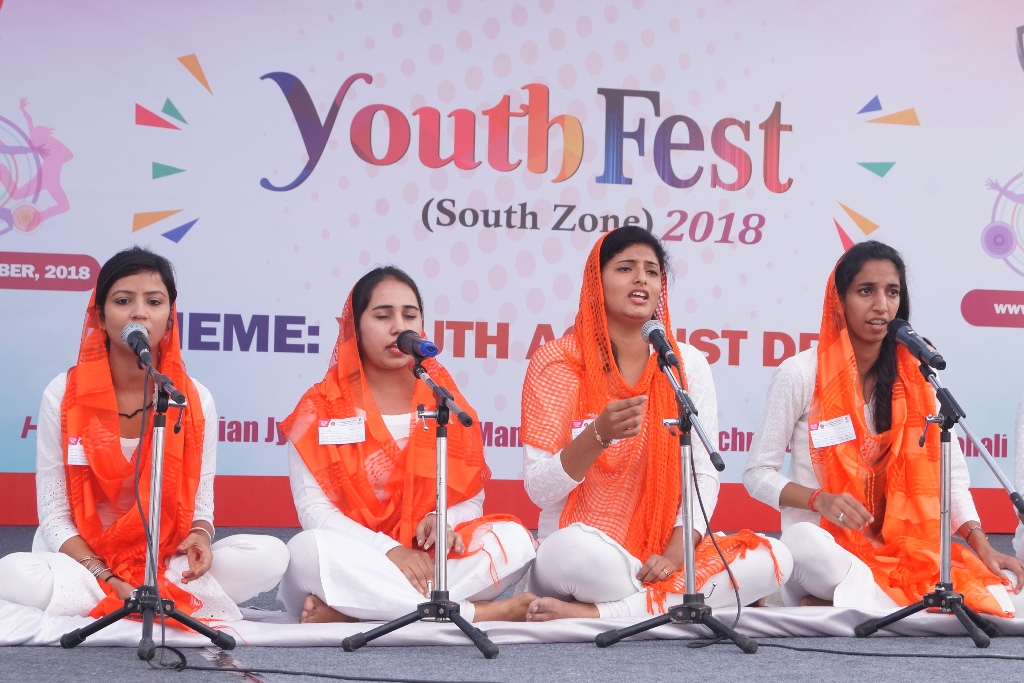 IKG PTU Youth Festival-5