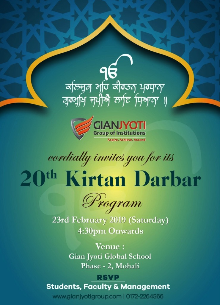 20th KIRTAN DARBAR