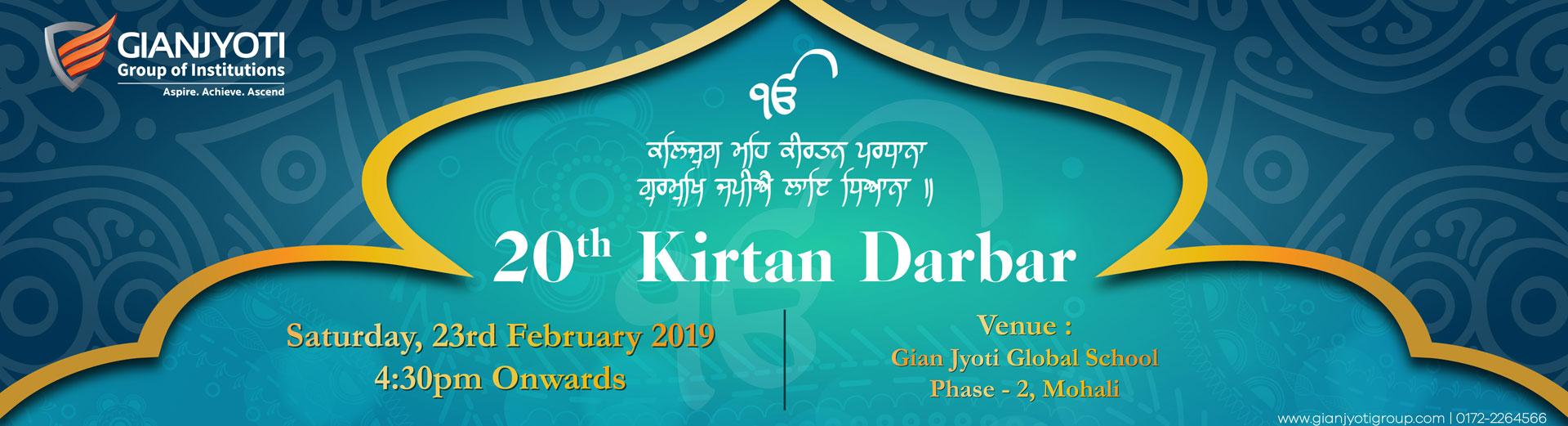 Kirtan-Darbar-Web-Banner-gjimt
